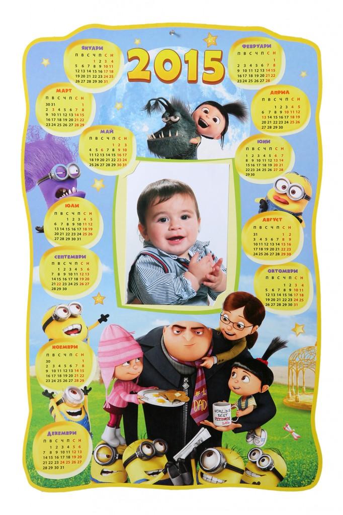 Еднолистен календар със снимка