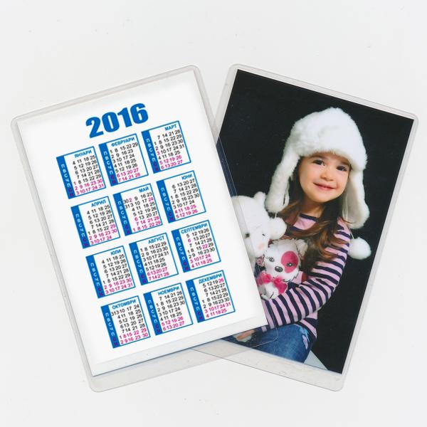 Kalendarche copy