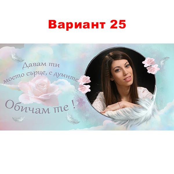 chasha25