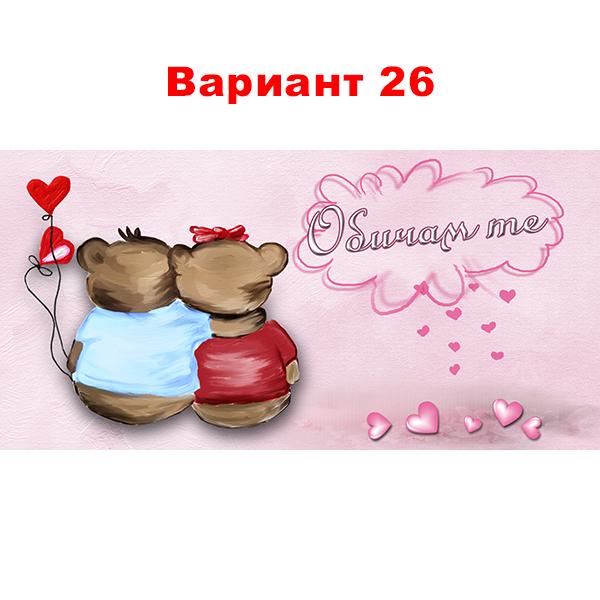 chasha26