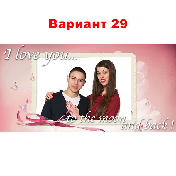 chasha29