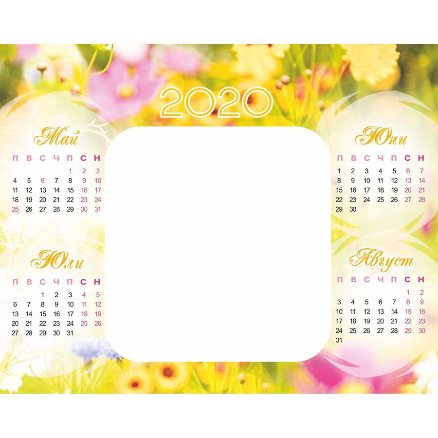 Настолен календар със снимка