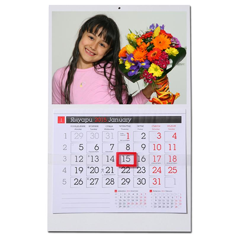 raboten-kalendar